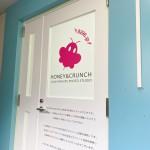 七五三なら神戸・住吉御影店(東灘区)、六甲アイランド近くのハニクラの店舗写真08